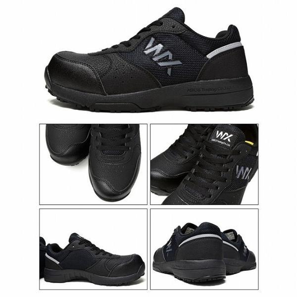 アシックス商事 安全靴 新作 2019 メンズ レディース テクシーワークス longpshoe 09