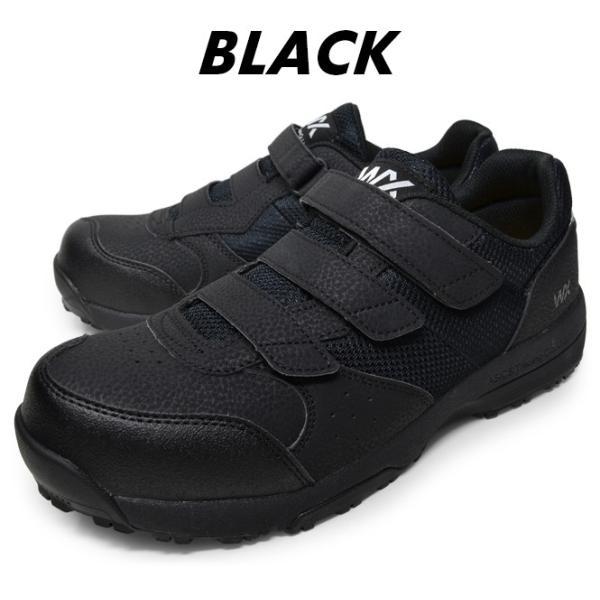 アシックス商事 安全靴 新作 2019 メンズ プロスニーカー テクシーワークス|longpshoe|07