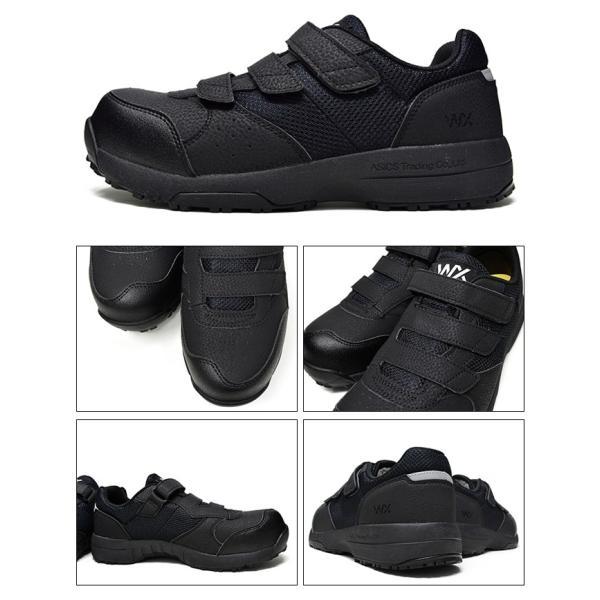 アシックス商事 安全靴 新作 2019 メンズ プロスニーカー テクシーワークス|longpshoe|08