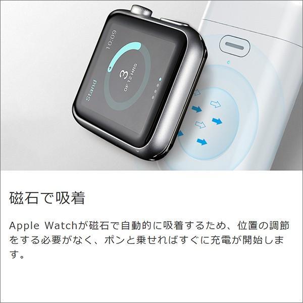 Apple Watch 充電器 モバイルバッテリー コンパクト Series3 Series4 Series2 Series1 AppleWatch3 AppleWatch4 携帯 38mm 42mm 40mm|looco-shop|03