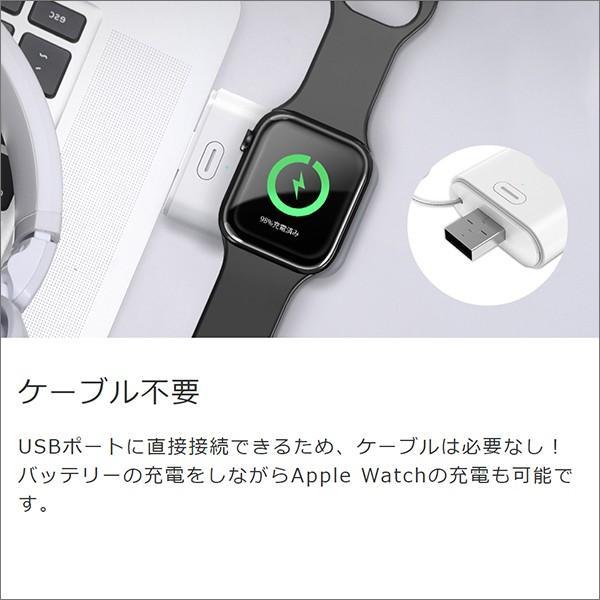 Apple Watch 充電器 モバイルバッテリー コンパクト Series3 Series4 Series2 Series1 AppleWatch3 AppleWatch4 携帯 38mm 42mm 40mm|looco-shop|04