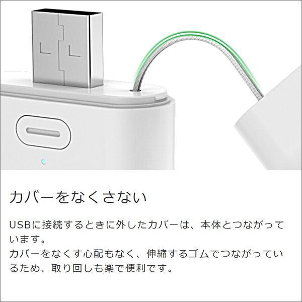 Apple Watch 充電器 モバイルバッテリー コンパクト Series3 Series4 Series2 Series1 AppleWatch3 AppleWatch4 携帯 38mm 42mm 40mm|looco-shop|06