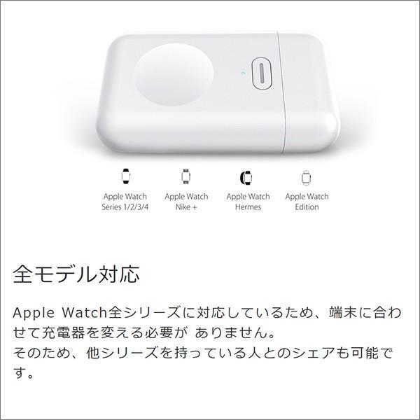 Apple Watch 充電器 モバイルバッテリー コンパクト Series3 Series4 Series2 Series1 AppleWatch3 AppleWatch4 携帯 38mm 42mm 40mm|looco-shop|07