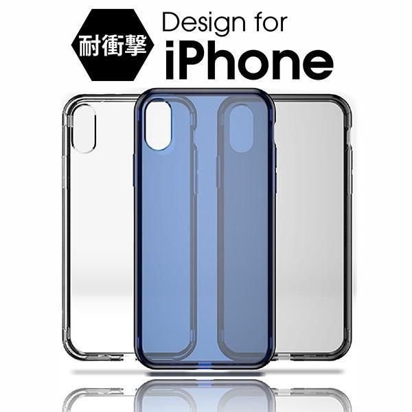 iPhone XS Max XR XS X TPU ソフト ケース 耐衝撃 保護 クリア 電波 影響 防止 アイフォン カバー 軽い looco-shop