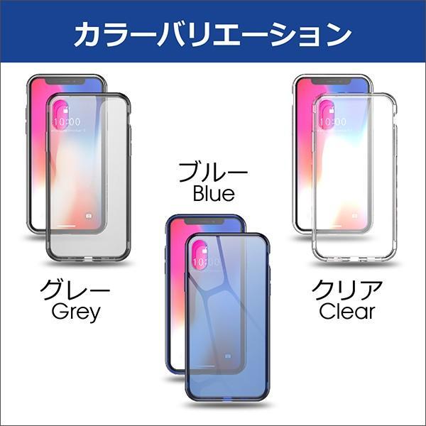 iPhone XS Max XR XS X TPU ソフト ケース 耐衝撃 保護 クリア 電波 影響 防止 アイフォン カバー 軽い looco-shop 11