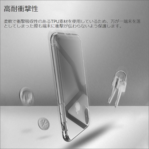 iPhone XS Max XR XS X TPU ソフト ケース 耐衝撃 保護 クリア 電波 影響 防止 アイフォン カバー 軽い looco-shop 04