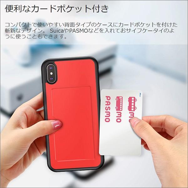 iPhone 11 Pro Max XR XS Max X 8 7 6 6s Plus ケース カード収納 嵌め込み 抜群の手触り感|looco-shop|02