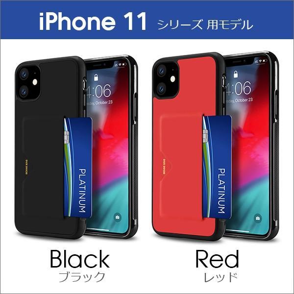 iPhone 11 Pro Max XR XS Max X 8 7 6 6s Plus ケース カード収納 嵌め込み 抜群の手触り感|looco-shop|09