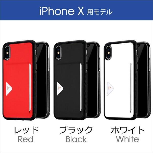iPhone 11 Pro Max XR XS Max X 8 7 6 6s Plus ケース カード収納 嵌め込み 抜群の手触り感|looco-shop|10
