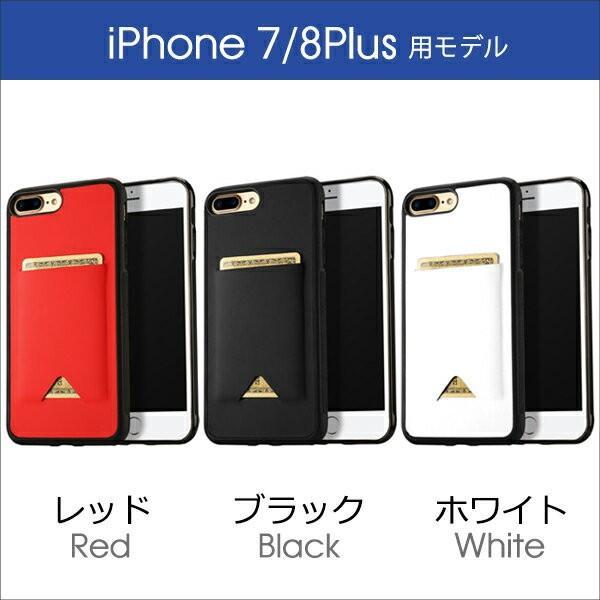 iPhone 11 Pro Max XR XS Max X 8 7 6 6s Plus ケース カード収納 嵌め込み 抜群の手触り感|looco-shop|11