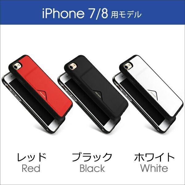 iPhone 11 Pro Max XR XS Max X 8 7 6 6s Plus ケース カード収納 嵌め込み 抜群の手触り感|looco-shop|12
