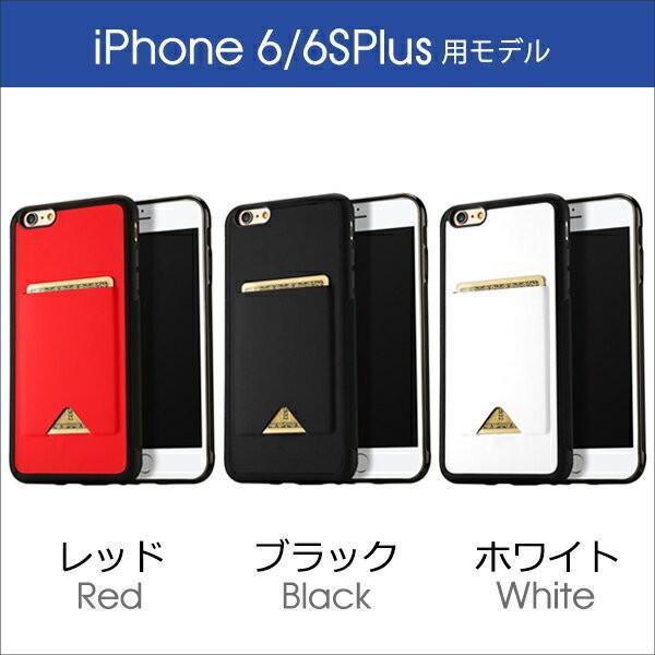 iPhone 11 Pro Max XR XS Max X 8 7 6 6s Plus ケース カード収納 嵌め込み 抜群の手触り感|looco-shop|13