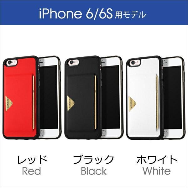 iPhone 11 Pro Max XR XS Max X 8 7 6 6s Plus ケース カード収納 嵌め込み 抜群の手触り感|looco-shop|14