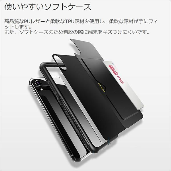 iPhone 11 Pro Max XR XS Max X 8 7 6 6s Plus ケース カード収納 嵌め込み 抜群の手触り感|looco-shop|03