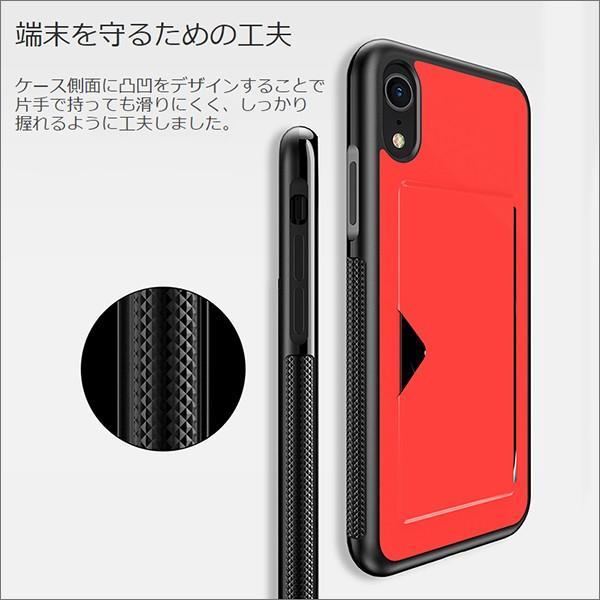 iPhone 11 Pro Max XR XS Max X 8 7 6 6s Plus ケース カード収納 嵌め込み 抜群の手触り感|looco-shop|04