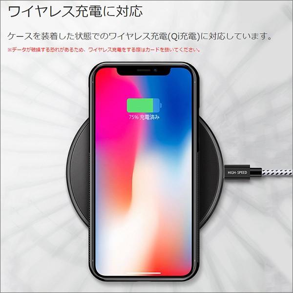 iPhone 11 Pro Max XR XS Max X 8 7 6 6s Plus ケース カード収納 嵌め込み 抜群の手触り感|looco-shop|08