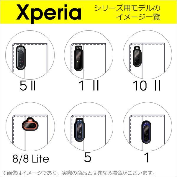Xperia 1 5 8 ケース 手帳 スマホケース Ace SO-02L SO-03L XZ3 SOV40 カバー XZ1 XZ2 Compact XZ XZs XZPremium looco-shop 18