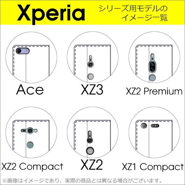 Xperia 1 5 8 ケース 手帳 スマホケース Ace SO-02L SO-03L XZ3 SOV40 カバー XZ1 XZ2 Compact XZ XZs XZPremium looco-shop 19