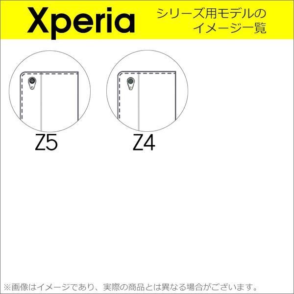 Xperia 1 5 8 ケース 手帳 スマホケース Ace SO-02L SO-03L XZ3 SOV40 カバー XZ1 XZ2 Compact XZ XZs XZPremium looco-shop 21