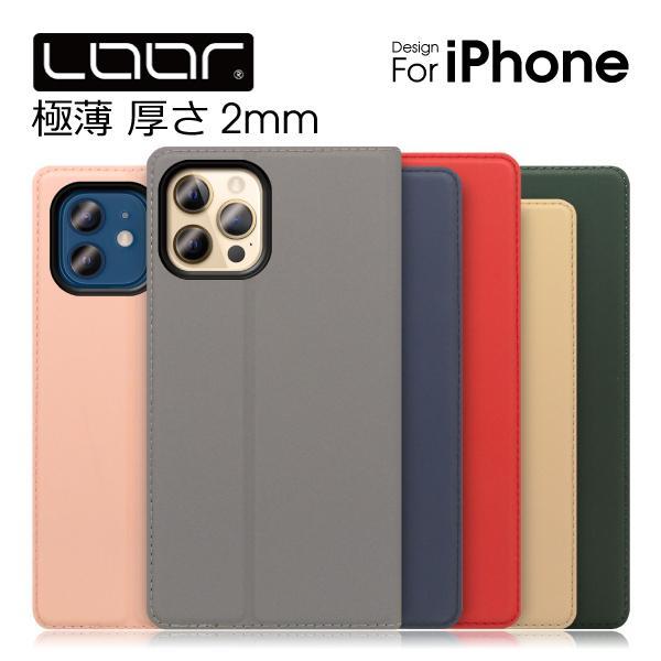 0c8ffd1936 iPhone XR XS Max XS X ケース カバー iPhone8 7 6 6s Plus アイフォン 手帳型 ...