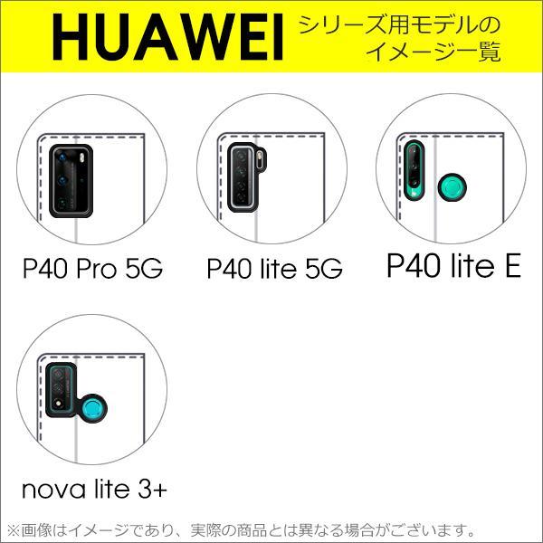 P20 P10 Pro lite nova lite 2 手帳型 ケース カバー Mate10 lite honor 9 カード収納 スマートフォン スマホ 肌のような手触り|looco-shop|17