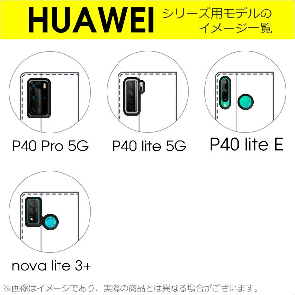 HUAWEI P30 lite Premium ケース nova 2 3 Mate20 カバー P20 novalite 手帳型 P20 Pro Mate20 10 honor 9 P10  P9 lite Plus|looco-shop|18