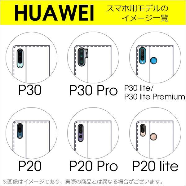 HUAWEI P30 lite Premium ケース nova 2 3 Mate20 カバー P20 novalite 手帳型 P20 Pro Mate20 10 honor 9 P10  P9 lite Plus|looco-shop|20