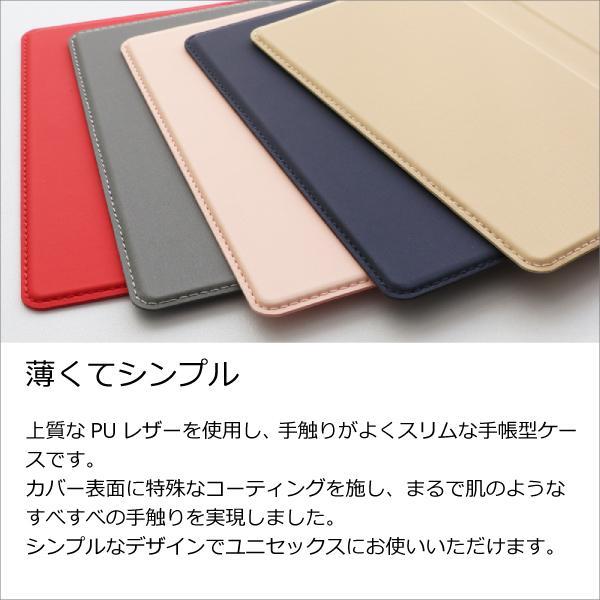 P20 P10 Pro lite nova lite 2 手帳型 ケース カバー Mate10 lite honor 9 カード収納 スマートフォン スマホ 肌のような手触り|looco-shop|03