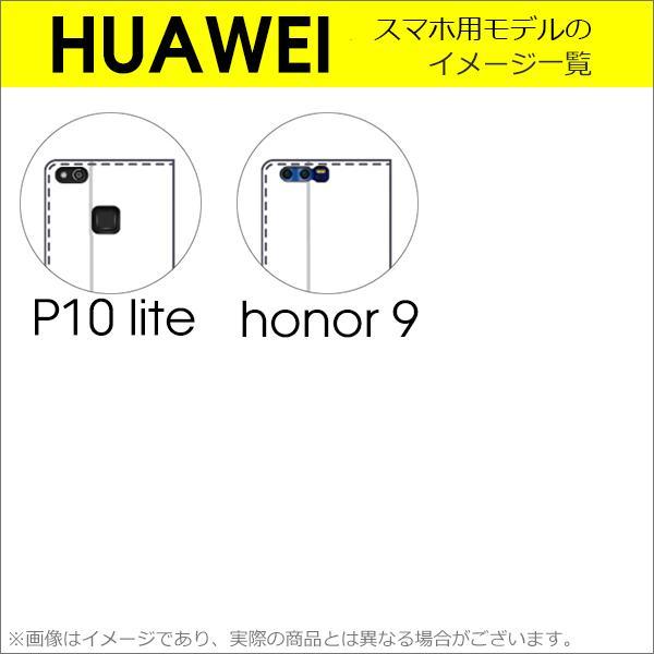 P20 P10 Pro lite nova lite 2 手帳型 ケース カバー Mate10 lite honor 9 カード収納 スマートフォン スマホ 肌のような手触り|looco-shop|20