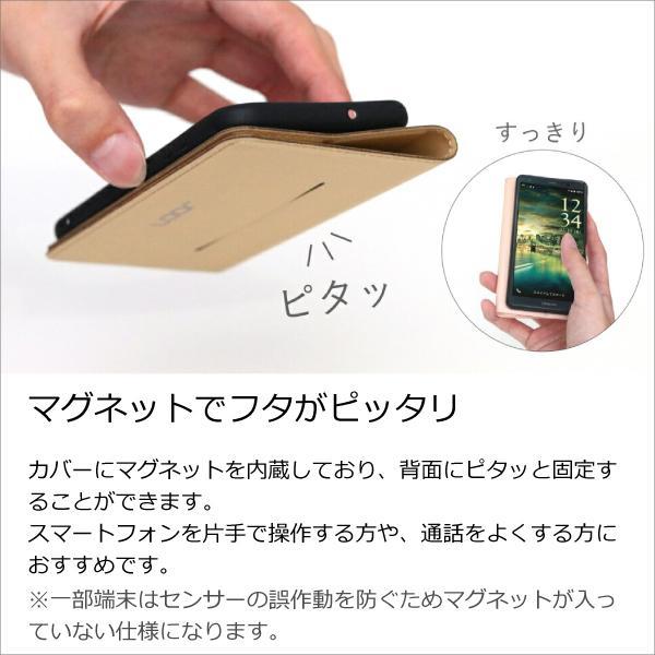 P20 P10 Pro lite nova lite 2 手帳型 ケース カバー Mate10 lite honor 9 カード収納 スマートフォン スマホ 肌のような手触り|looco-shop|08