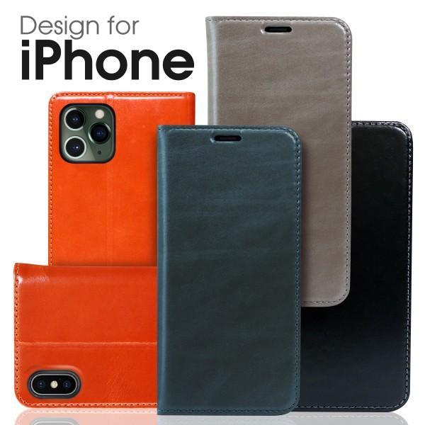 9aec8c638d iPhone X XS Max XR 手帳型 ケース 本革 アイフォン SE 5 5s 6 6s 7 ...