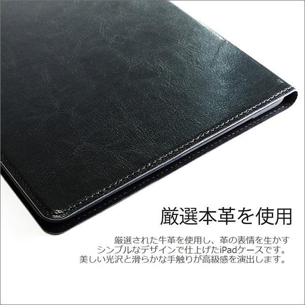 iPad 10.2 ケース iPadAir カバー 10.5 iPadmini5 iPadPro 10.5 iPadPro 12.9 ケース 本革 iPad2018 iPadPro 11 ブック型カバー iPad9.7 2017 オートスリープ|looco-shop|02