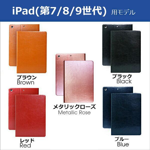 iPad 10.2 ケース iPadAir カバー 10.5 iPadmini5 iPadPro 10.5 iPadPro 12.9 ケース 本革 iPad2018 iPadPro 11 ブック型カバー iPad9.7 2017 オートスリープ|looco-shop|14