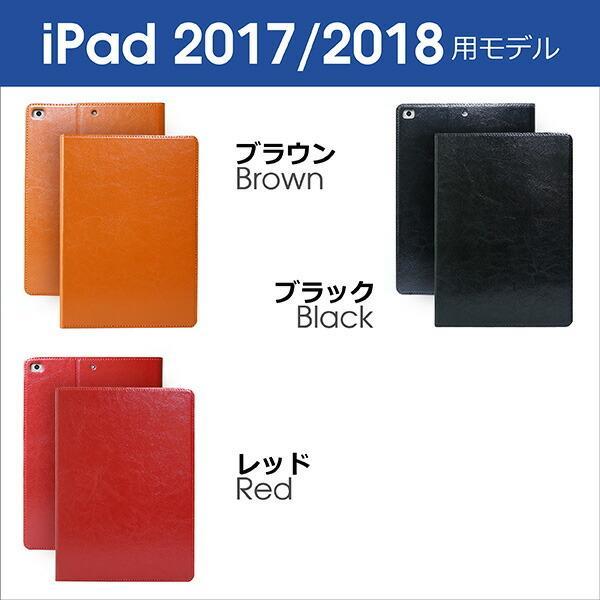 iPad 10.2 ケース iPadAir カバー 10.5 iPadmini5 iPadPro 10.5 iPadPro 12.9 ケース 本革 iPad2018 iPadPro 11 ブック型カバー iPad9.7 2017 オートスリープ|looco-shop|15