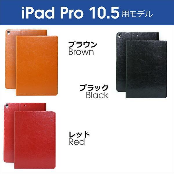 iPad 10.2 ケース iPadAir カバー 10.5 iPadmini5 iPadPro 10.5 iPadPro 12.9 ケース 本革 iPad2018 iPadPro 11 ブック型カバー iPad9.7 2017 オートスリープ|looco-shop|16