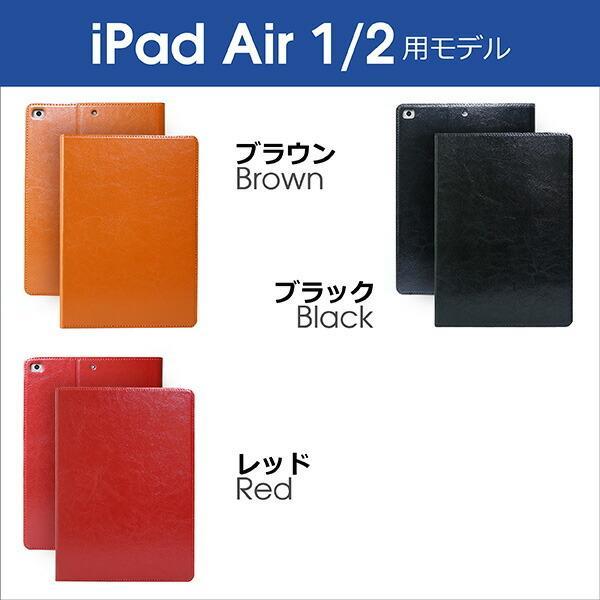 iPad 10.2 ケース iPadAir カバー 10.5 iPadmini5 iPadPro 10.5 iPadPro 12.9 ケース 本革 iPad2018 iPadPro 11 ブック型カバー iPad9.7 2017 オートスリープ|looco-shop|17
