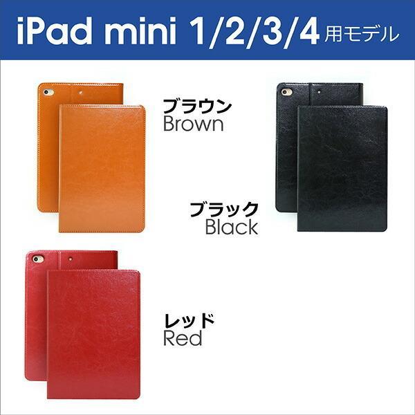 iPad 10.2 ケース iPadAir カバー 10.5 iPadmini5 iPadPro 10.5 iPadPro 12.9 ケース 本革 iPad2018 iPadPro 11 ブック型カバー iPad9.7 2017 オートスリープ|looco-shop|18