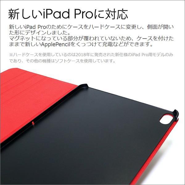iPad 10.2 ケース iPadAir カバー 10.5 iPadmini5 iPadPro 10.5 iPadPro 12.9 ケース 本革 iPad2018 iPadPro 11 ブック型カバー iPad9.7 2017 オートスリープ|looco-shop|04