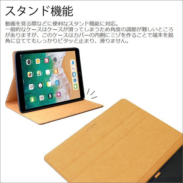 iPad 10.2 ケース iPadAir カバー 10.5 iPadmini5 iPadPro 10.5 iPadPro 12.9 ケース 本革 iPad2018 iPadPro 11 ブック型カバー iPad9.7 2017 オートスリープ|looco-shop|05