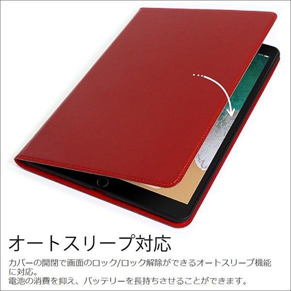 iPad 10.2 ケース iPadAir カバー 10.5 iPadmini5 iPadPro 10.5 iPadPro 12.9 ケース 本革 iPad2018 iPadPro 11 ブック型カバー iPad9.7 2017 オートスリープ|looco-shop|06
