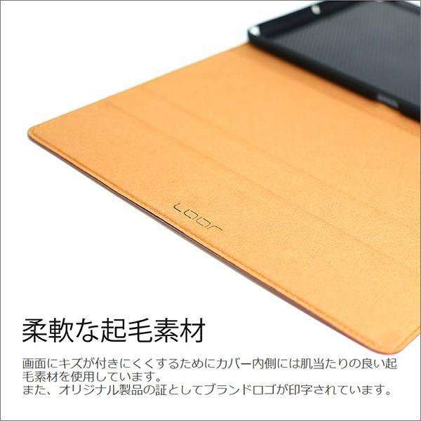 iPad 10.2 ケース iPadAir カバー 10.5 iPadmini5 iPadPro 10.5 iPadPro 12.9 ケース 本革 iPad2018 iPadPro 11 ブック型カバー iPad9.7 2017 オートスリープ|looco-shop|07