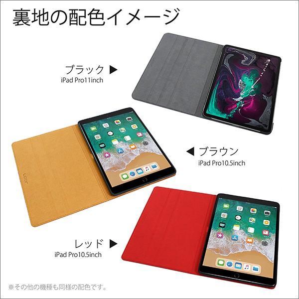 iPad 10.2 ケース iPadAir カバー 10.5 iPadmini5 iPadPro 10.5 iPadPro 12.9 ケース 本革 iPad2018 iPadPro 11 ブック型カバー iPad9.7 2017 オートスリープ|looco-shop|08