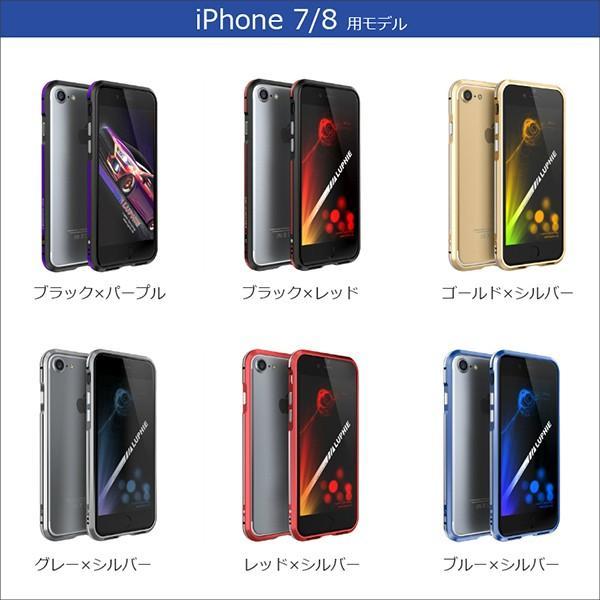 058054a858 ... iPhone XS X バンパー ケース iPhone 7 7Plus 超軽量 ツートンカラー アルミ アイフォン カバー フレーム