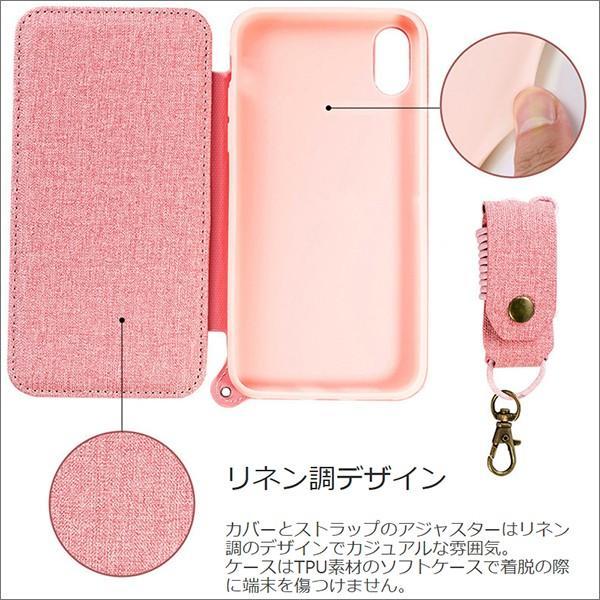 iPhone XR XS Max X 8 7 Plus 6 ネック ストラップ ミラー はめ込み カード 収納 ポケット 首かけ OL アイフォン 便利な鏡付き looco-shop 04