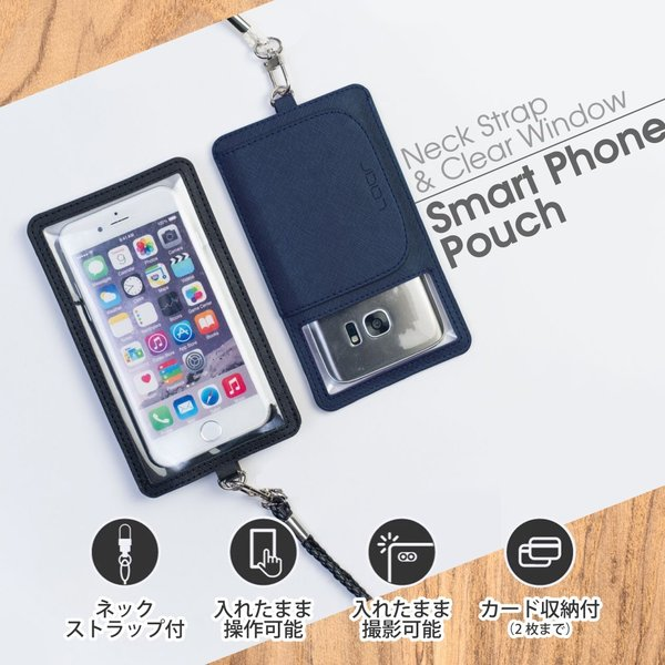 カードポケット ネックストラップ 付きスマホ ケース 首かけ ポーチ カバー カード収納 iPhone Xperia Galaxy HUAWEI AQUOS ZenFone|looco-shop
