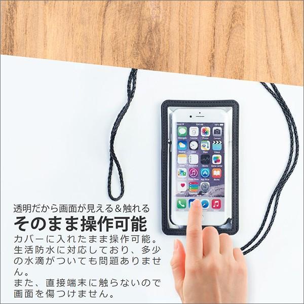 カードポケット ネックストラップ 付きスマホ ケース 首かけ ポーチ カバー カード収納 iPhone Xperia Galaxy HUAWEI AQUOS ZenFone|looco-shop|02