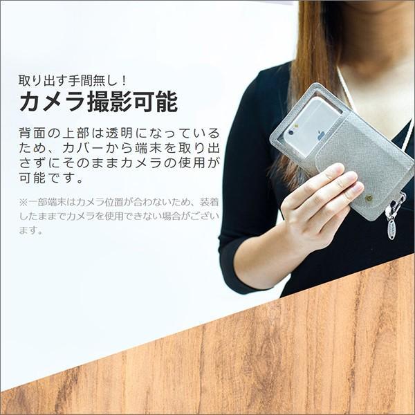 カードポケット ネックストラップ 付きスマホ ケース 首かけ ポーチ カバー カード収納 iPhone Xperia Galaxy HUAWEI AQUOS ZenFone|looco-shop|03