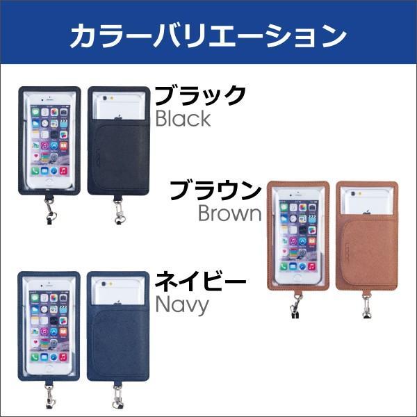 カードポケット ネックストラップ 付きスマホ ケース 首かけ ポーチ カバー カード収納 iPhone Xperia Galaxy HUAWEI AQUOS ZenFone|looco-shop|07