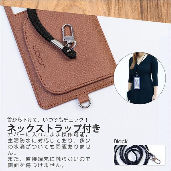 カードポケット ネックストラップ 付きスマホ ケース 首かけ ポーチ カバー カード収納 iPhone Xperia Galaxy HUAWEI AQUOS ZenFone|looco-shop|04