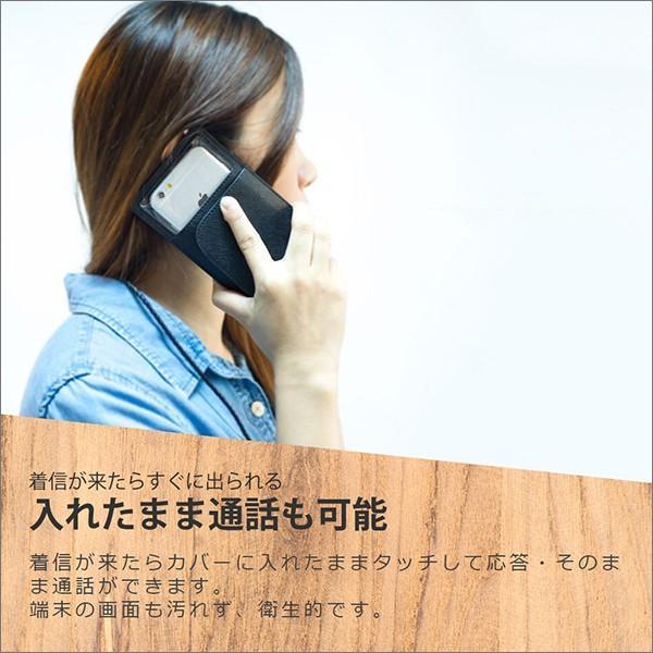 カードポケット ネックストラップ 付きスマホ ケース 首かけ ポーチ カバー カード収納 iPhone Xperia Galaxy HUAWEI AQUOS ZenFone|looco-shop|06